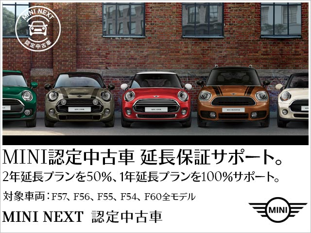 f:id:tomeiyokohama-bmw-mini:20201008153558j:plain