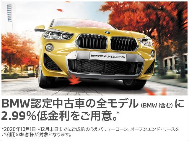 f:id:tomeiyokohama-bmw-mini:20201008154418j:plain