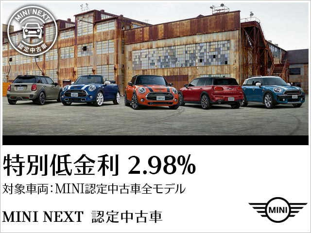 f:id:tomeiyokohama-bmw-mini:20201008155209j:plain