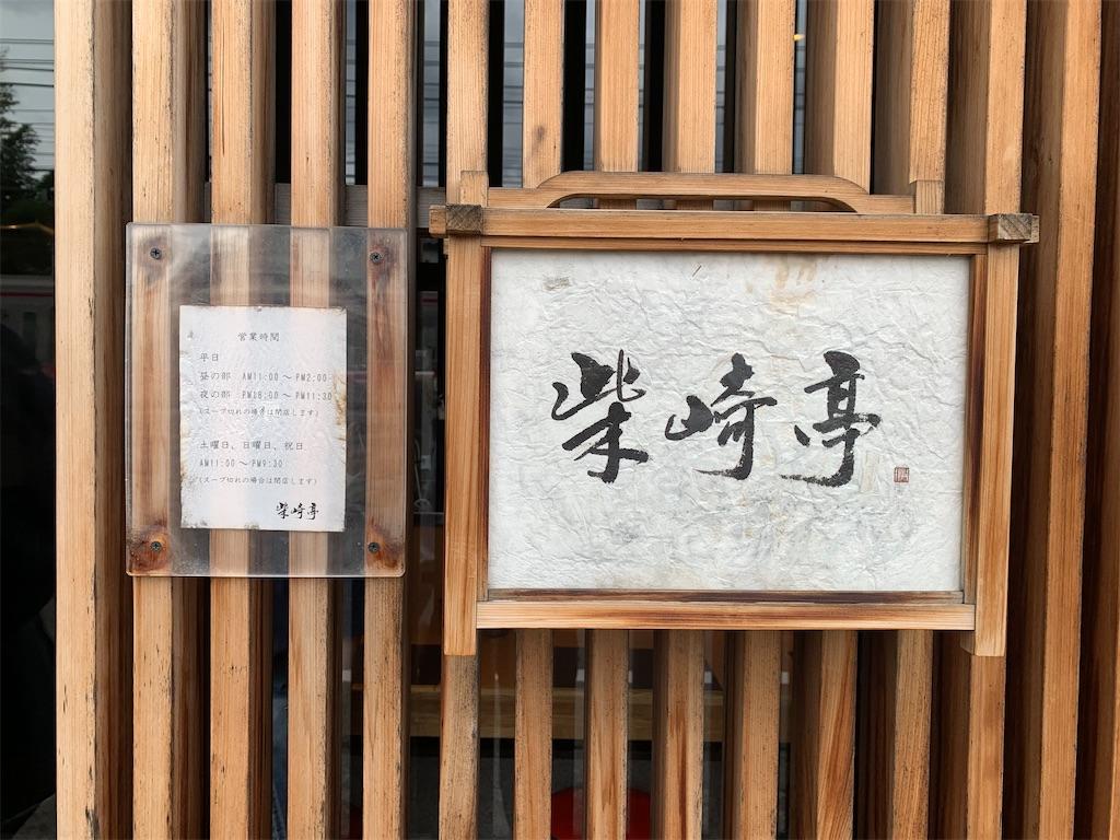 f:id:tomeiyokohama-bmw-mini:20201011181847j:plain