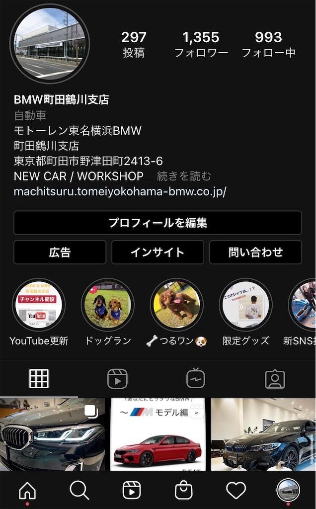 f:id:tomeiyokohama-bmw-mini:20201015114852j:image