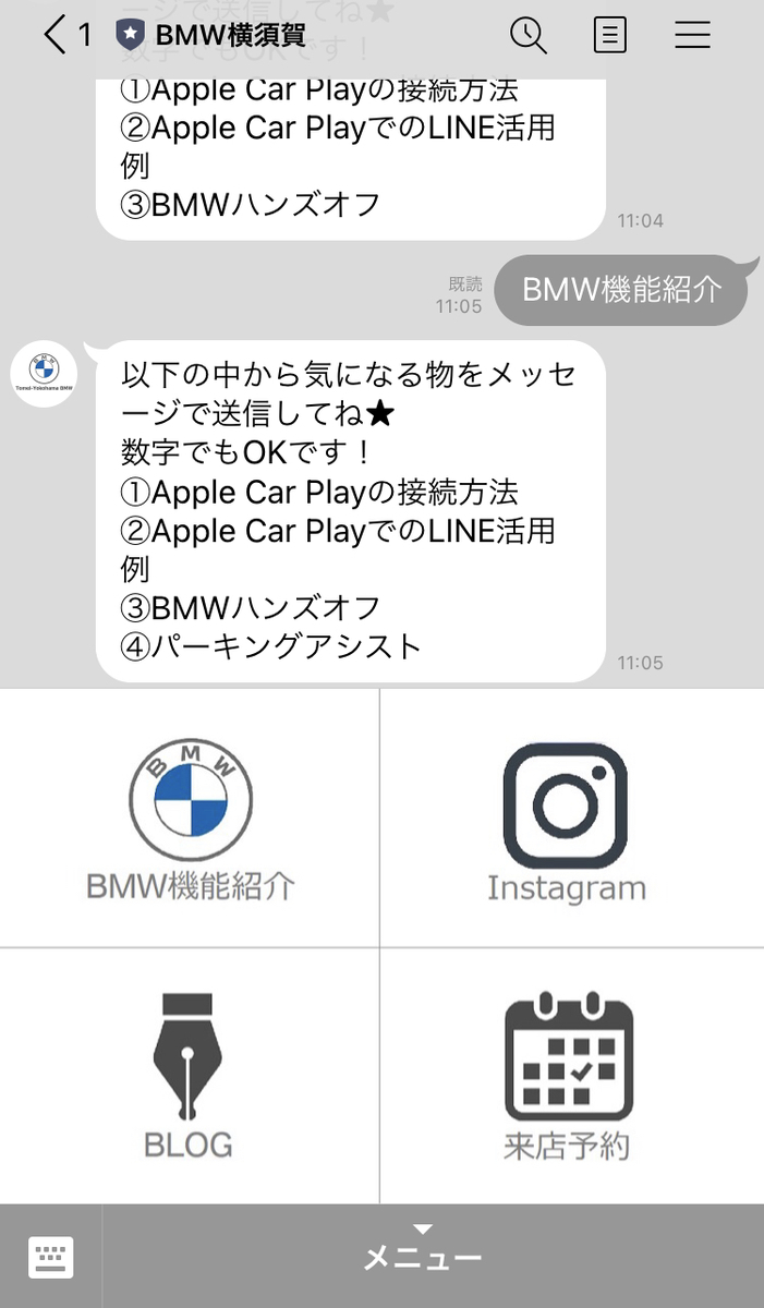 f:id:tomeiyokohama-bmw-mini:20201024164212j:plain