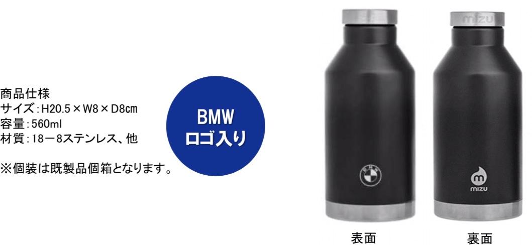 f:id:tomeiyokohama-bmw-mini:20201104161941j:plain