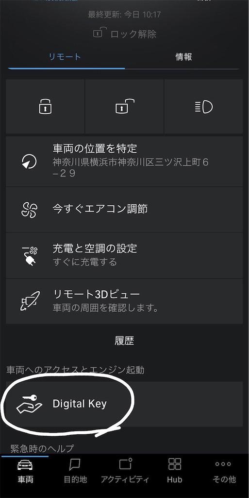 f:id:tomeiyokohama-bmw-mini:20201109152151j:image
