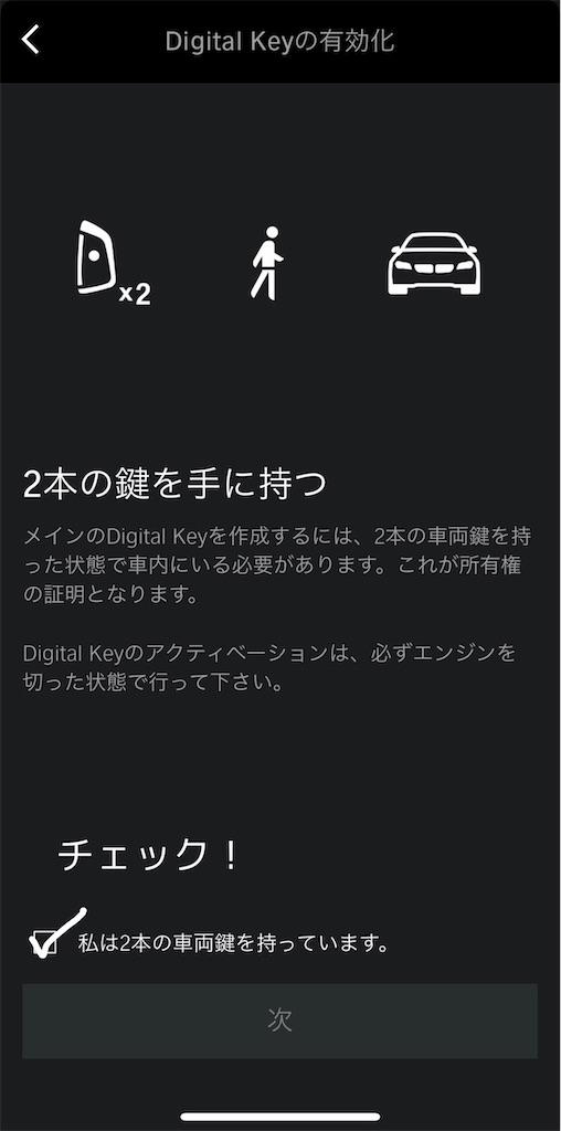 f:id:tomeiyokohama-bmw-mini:20201109152222j:image
