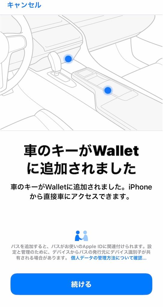 f:id:tomeiyokohama-bmw-mini:20201109152414j:image
