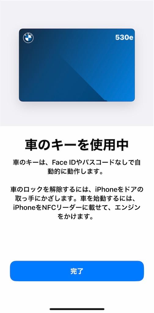 f:id:tomeiyokohama-bmw-mini:20201109152435j:image