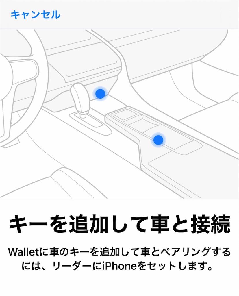 f:id:tomeiyokohama-bmw-mini:20201109174604j:image