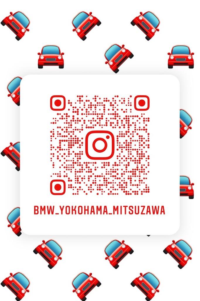 f:id:tomeiyokohama-bmw-mini:20201109180036j:image