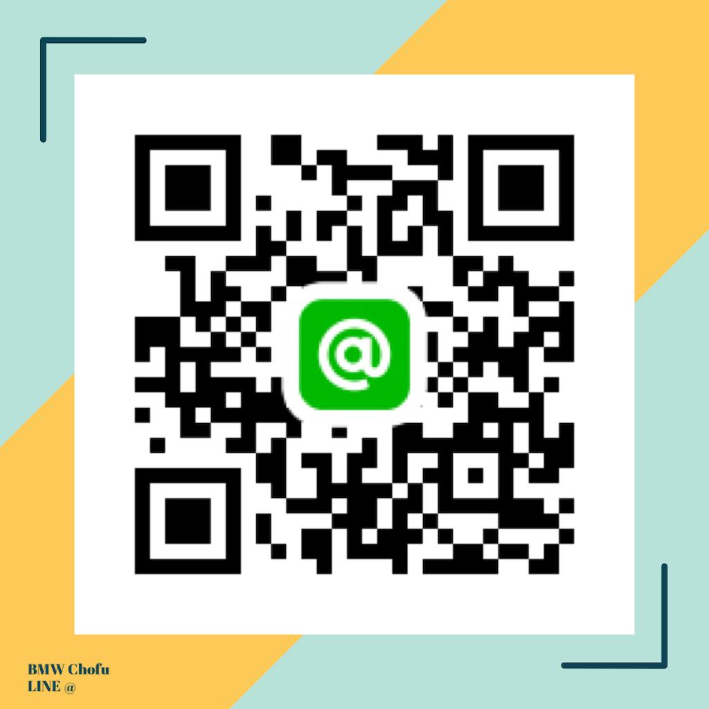 f:id:tomeiyokohama-bmw-mini:20201203142450p:image
