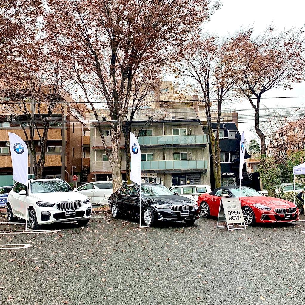 f:id:tomeiyokohama-bmw-mini:20201207143737j:image