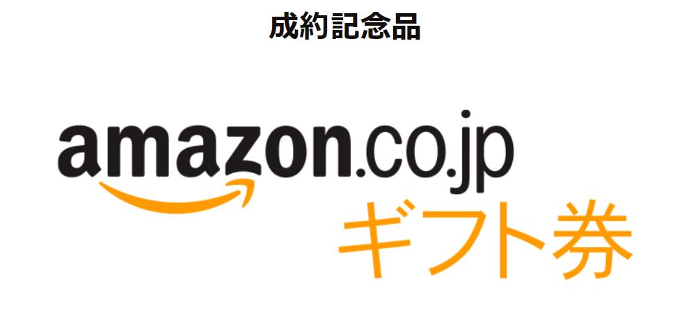 f:id:tomeiyokohama-bmw-mini:20201211163004p:plain