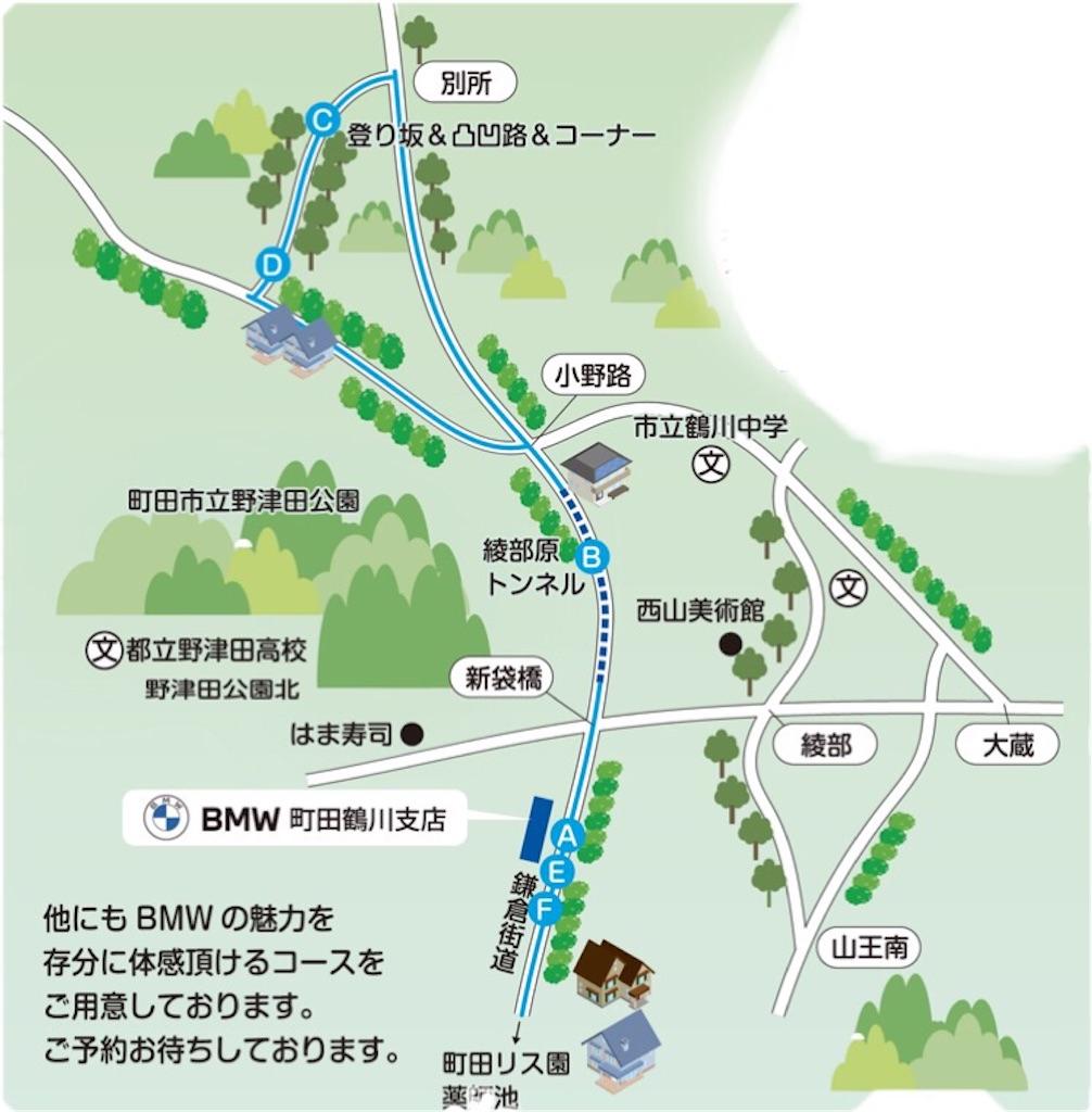 f:id:tomeiyokohama-bmw-mini:20201217181742j:image