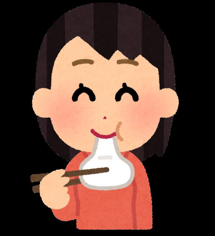 f:id:tomeiyokohama-bmw-mini:20210107130026p:plain