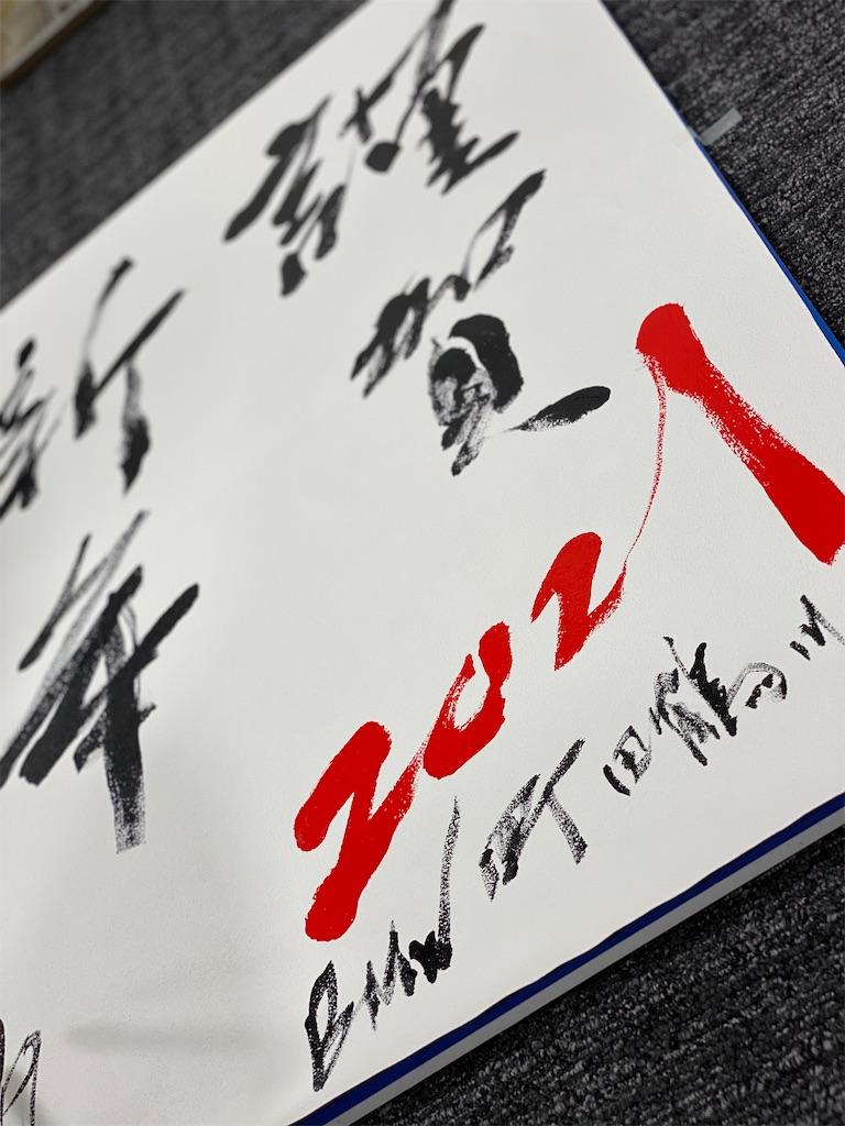 f:id:tomeiyokohama-bmw-mini:20210107131850j:image