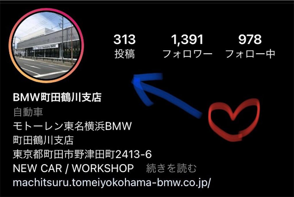 f:id:tomeiyokohama-bmw-mini:20210107133617j:image