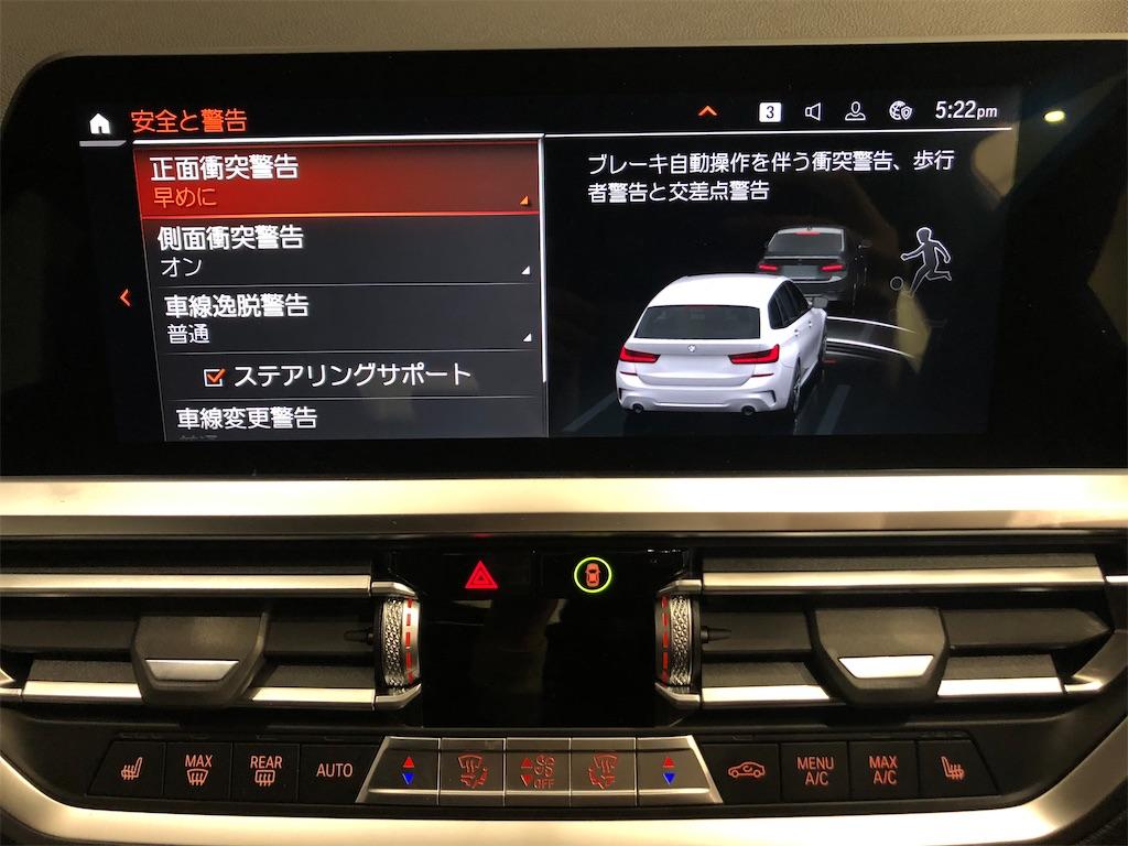 f:id:tomeiyokohama-bmw-mini:20210114172556j:image
