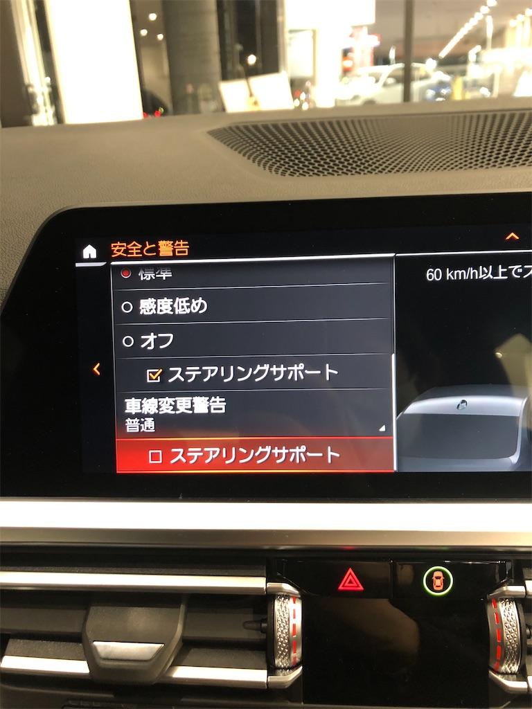 f:id:tomeiyokohama-bmw-mini:20210114172611j:image