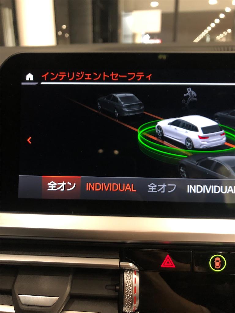 f:id:tomeiyokohama-bmw-mini:20210114182558j:image