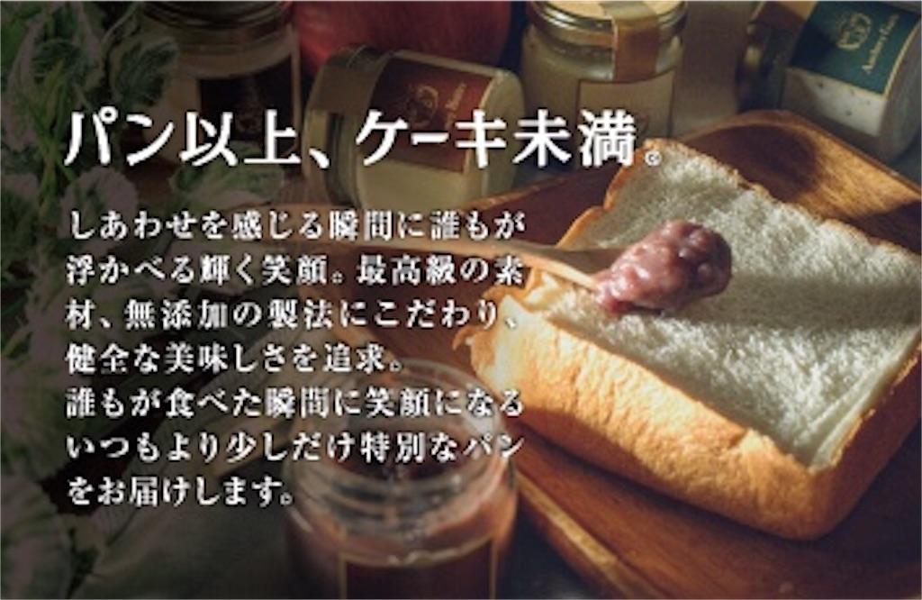 f:id:tomeiyokohama-bmw-mini:20210117120355j:image
