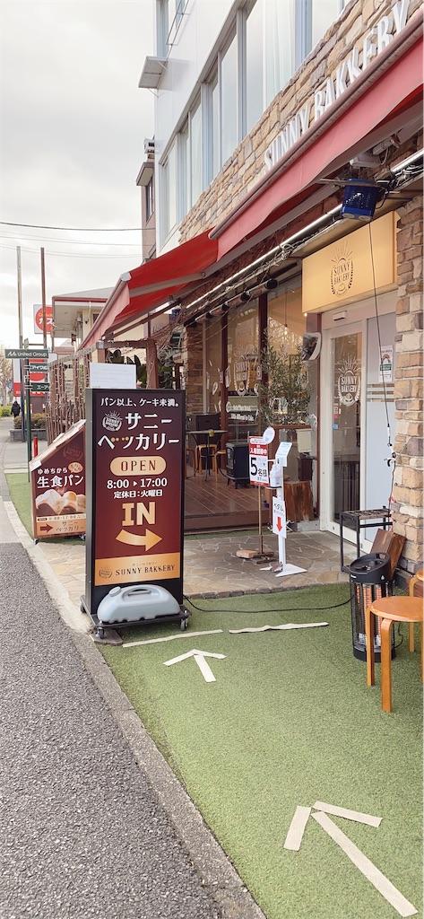 f:id:tomeiyokohama-bmw-mini:20210119104723j:image