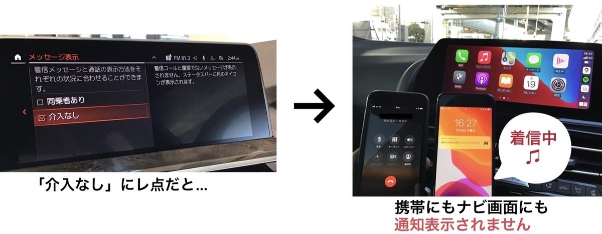 f:id:tomeiyokohama-bmw-mini:20210120155322j:plain