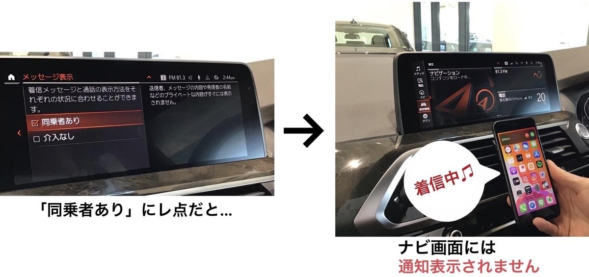 f:id:tomeiyokohama-bmw-mini:20210120160612j:plain