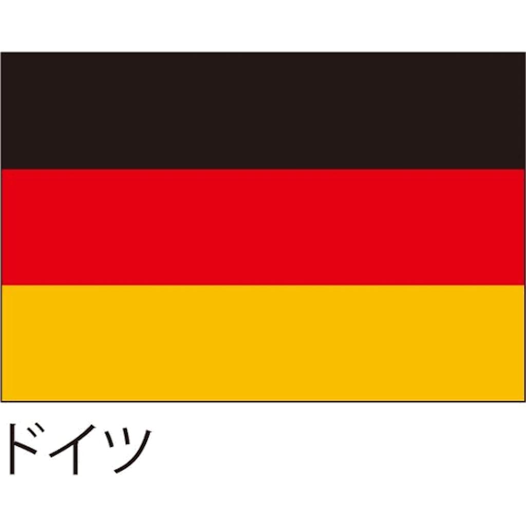 f:id:tomeiyokohama-bmw-mini:20210128154405p:image