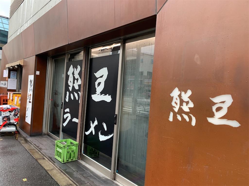 f:id:tomeiyokohama-bmw-mini:20210204153648j:image