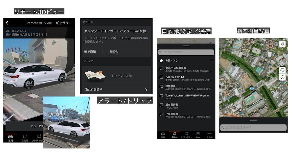 f:id:tomeiyokohama-bmw-mini:20210204153847p:image