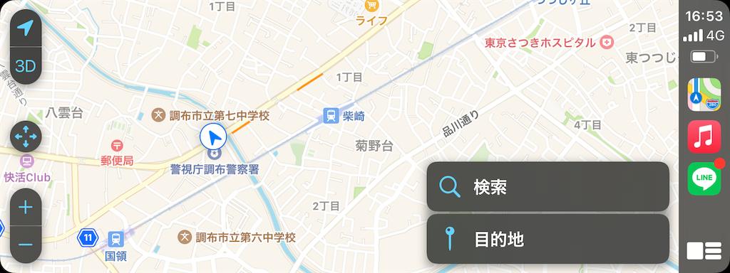 f:id:tomeiyokohama-bmw-mini:20210209180504p:image
