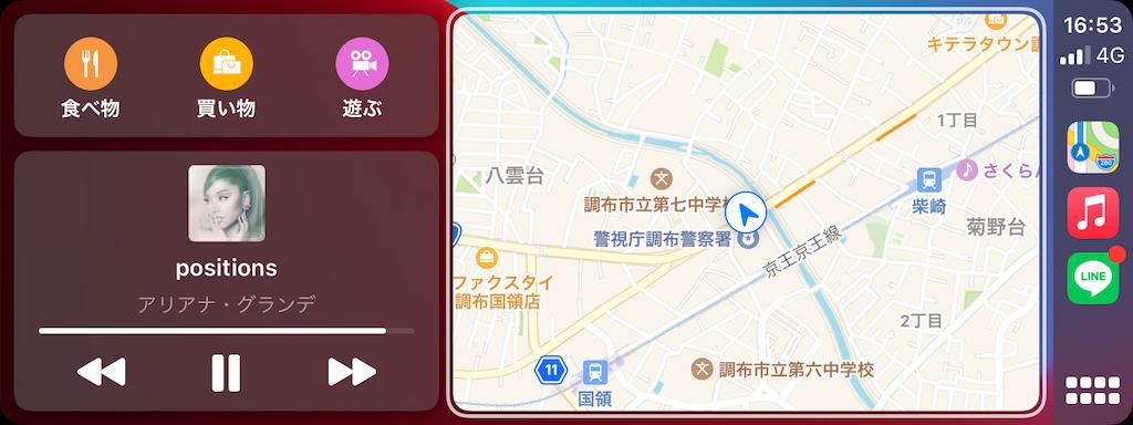 f:id:tomeiyokohama-bmw-mini:20210209180525p:image