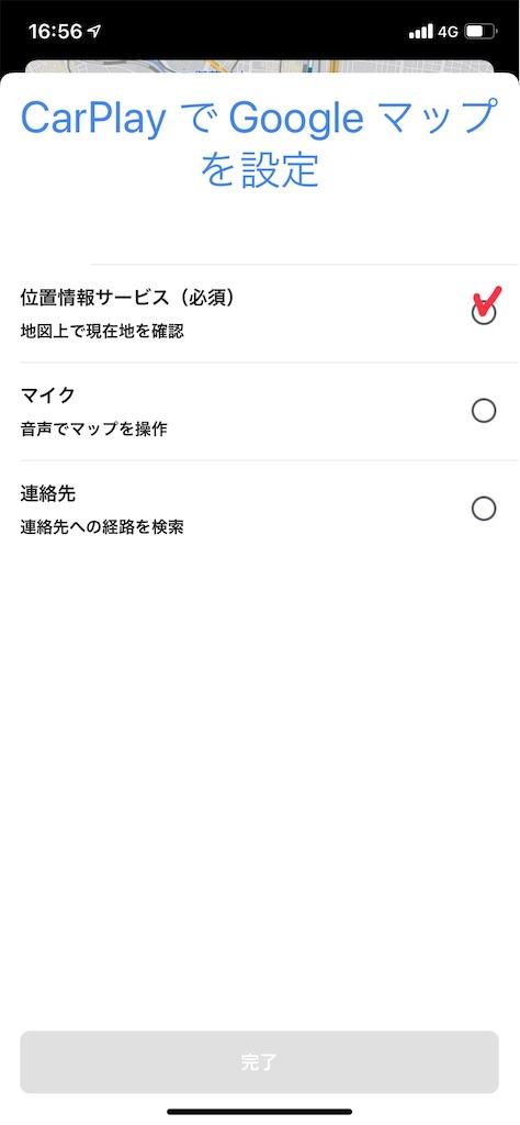 f:id:tomeiyokohama-bmw-mini:20210209181420j:image