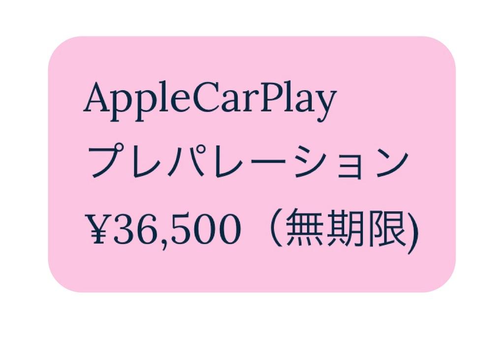 f:id:tomeiyokohama-bmw-mini:20210209183523j:image
