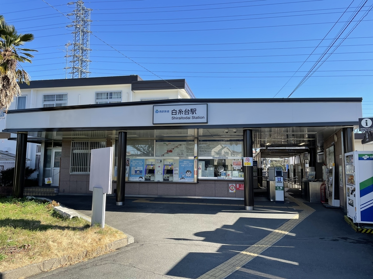 f:id:tomeiyokohama-bmw-mini:20210216165631j:plain