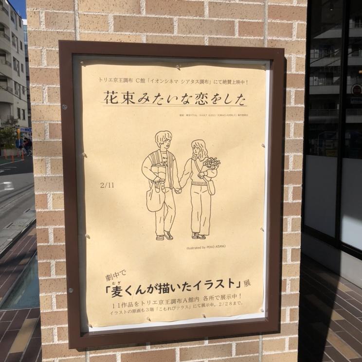 f:id:tomeiyokohama-bmw-mini:20210218184307j:plain