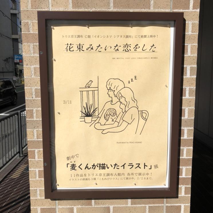 f:id:tomeiyokohama-bmw-mini:20210218184318j:plain