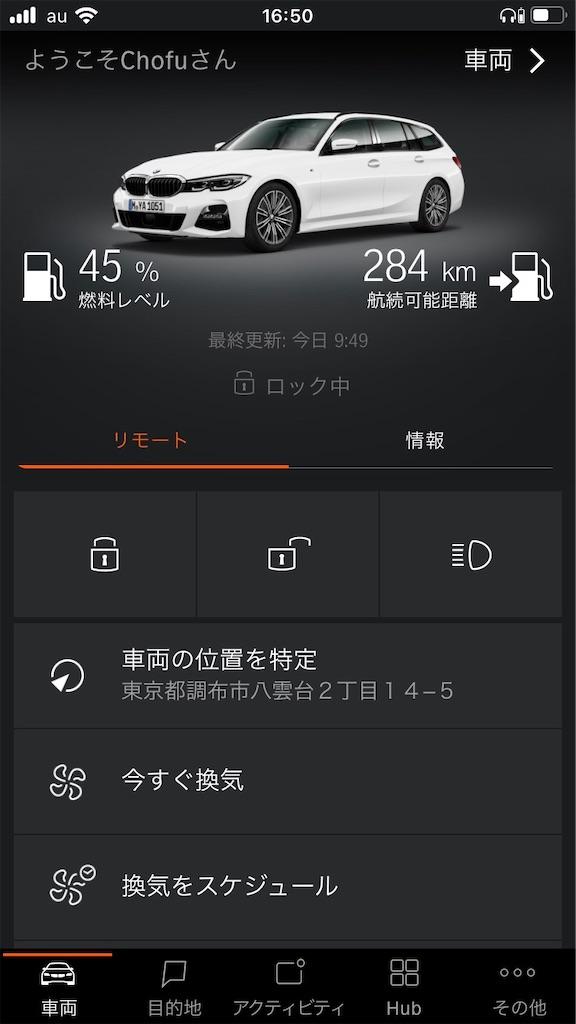 f:id:tomeiyokohama-bmw-mini:20210223165802j:image