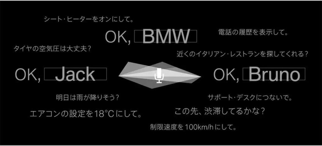 f:id:tomeiyokohama-bmw-mini:20210223170852j:image