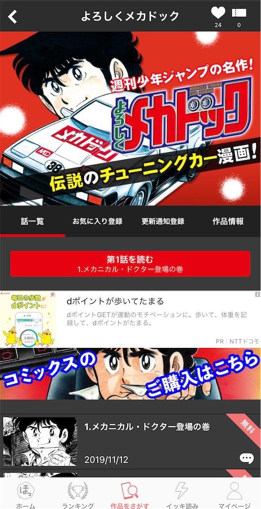 f:id:tomeiyokohama-bmw-mini:20210302145824j:image