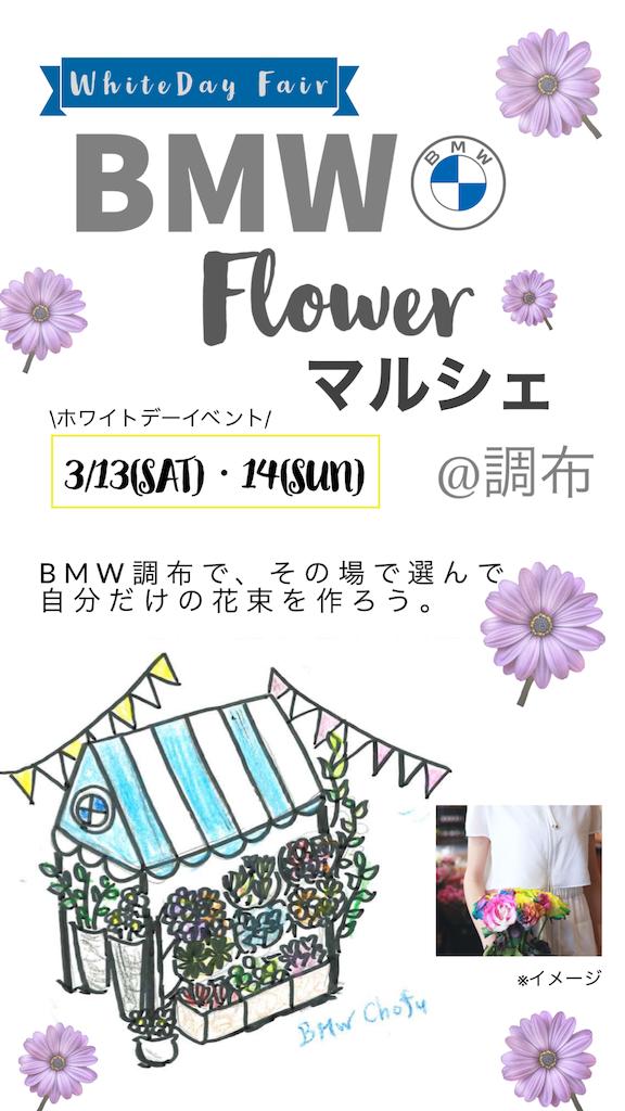 f:id:tomeiyokohama-bmw-mini:20210307171107p:image