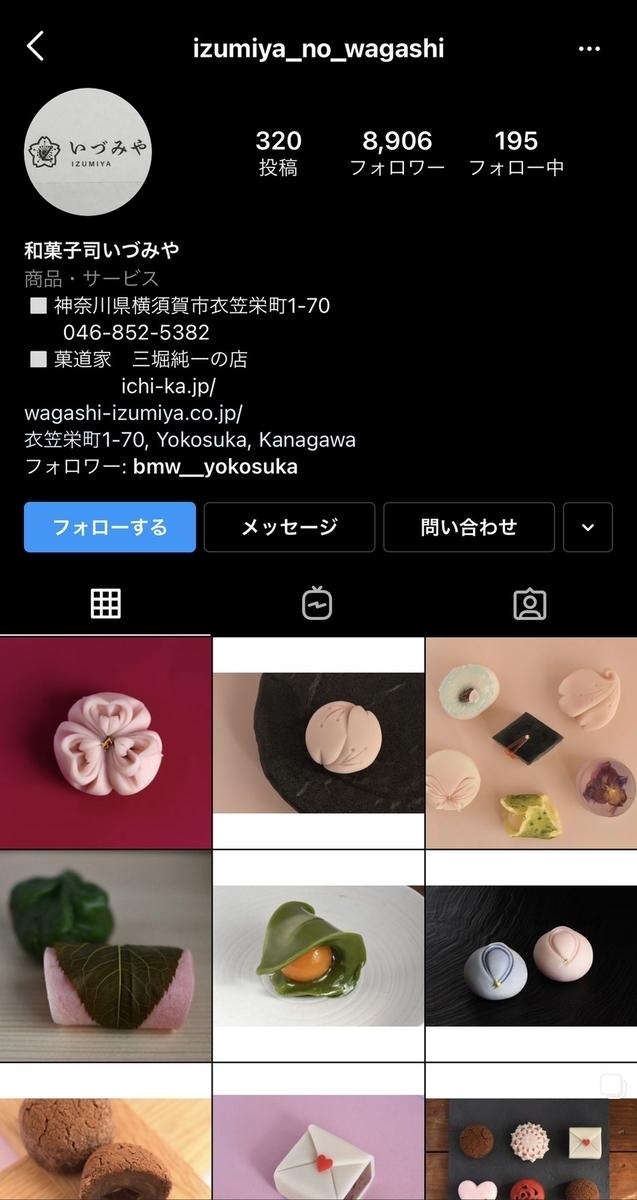 f:id:tomeiyokohama-bmw-mini:20210315184025j:plain