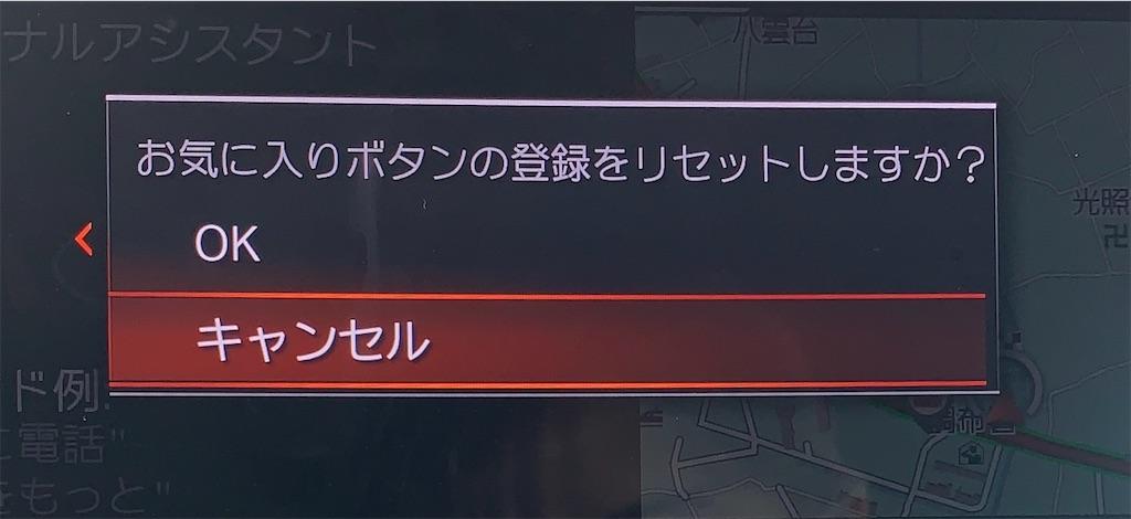 f:id:tomeiyokohama-bmw-mini:20210318112225j:image