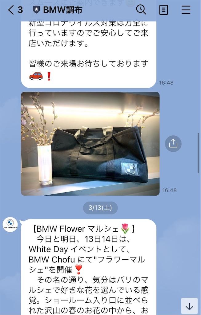 f:id:tomeiyokohama-bmw-mini:20210318175738j:image