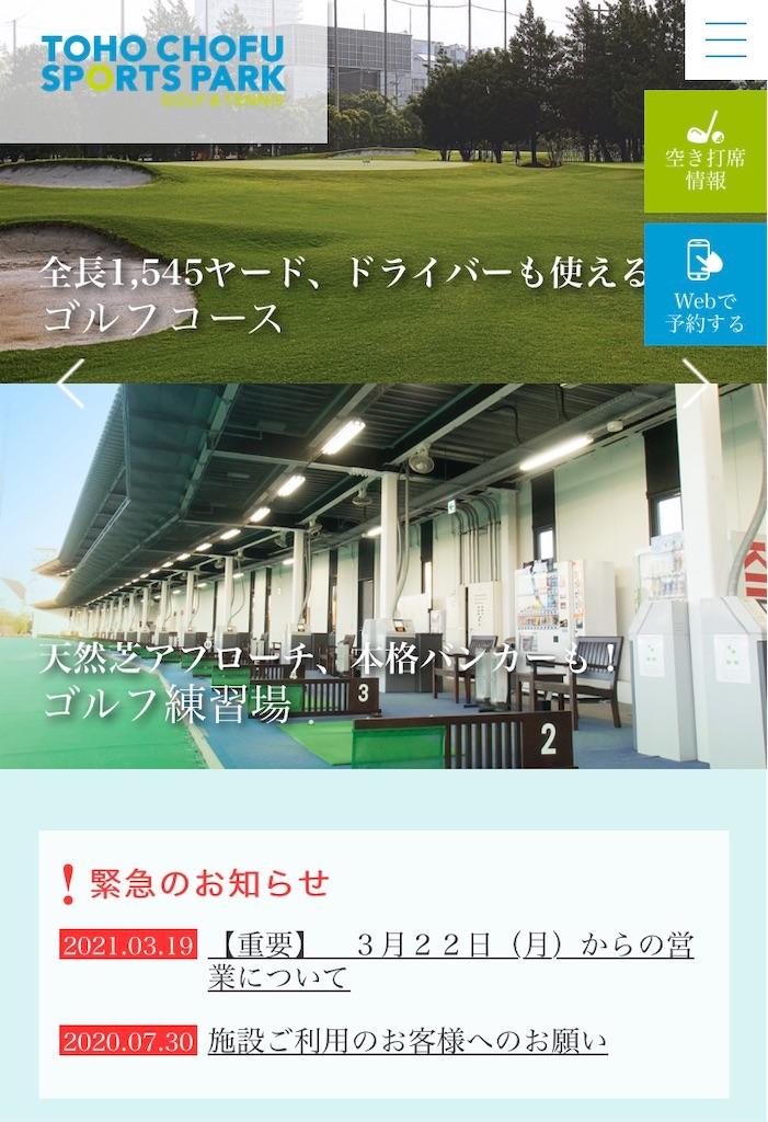 f:id:tomeiyokohama-bmw-mini:20210325170828j:image