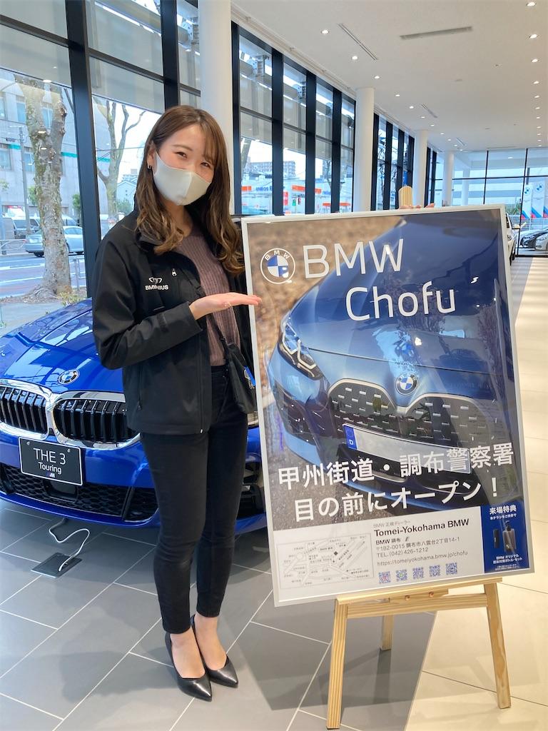 f:id:tomeiyokohama-bmw-mini:20210325170933j:image