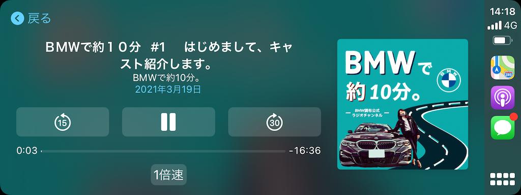 f:id:tomeiyokohama-bmw-mini:20210406172131p:image