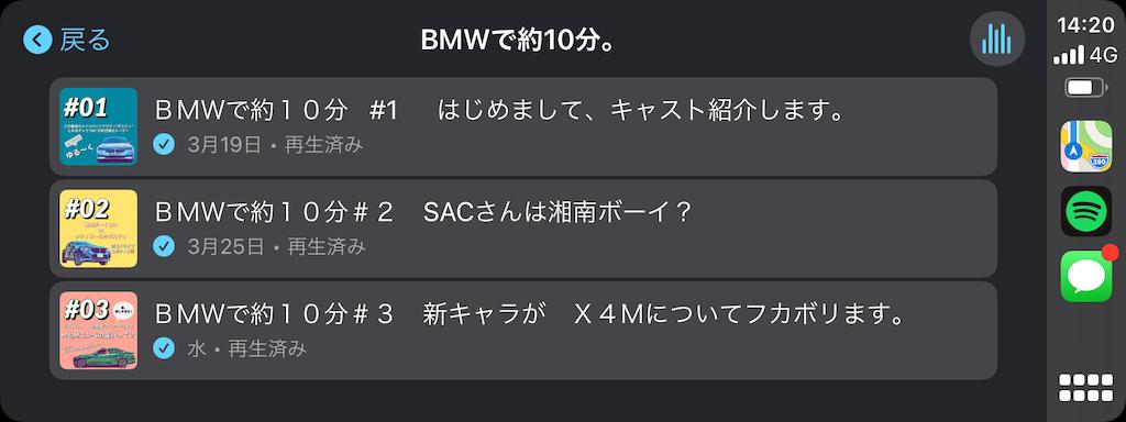 f:id:tomeiyokohama-bmw-mini:20210406173236p:image