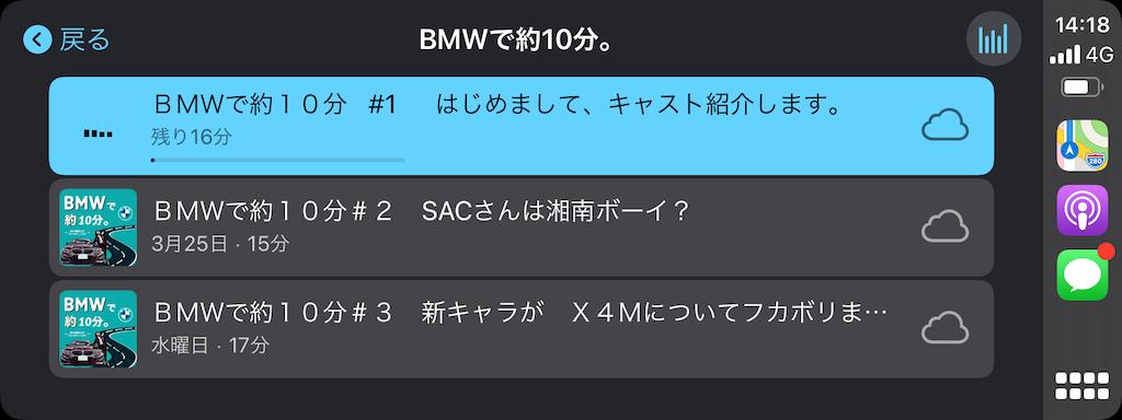 f:id:tomeiyokohama-bmw-mini:20210406173340p:image
