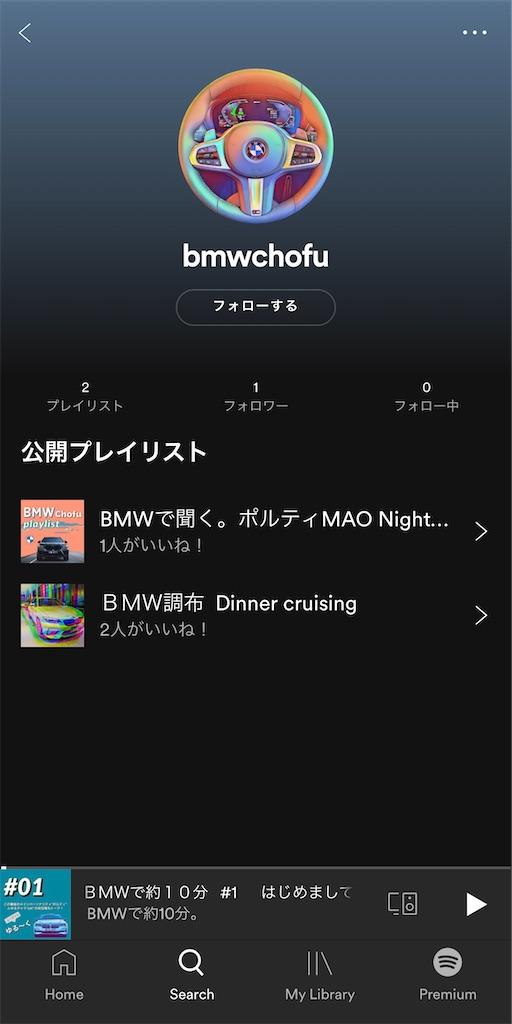 f:id:tomeiyokohama-bmw-mini:20210406173612j:image